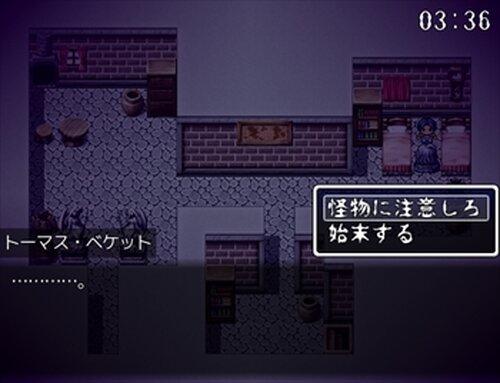 ムスコを喰らうサトゥルヌス Game Screen Shot5