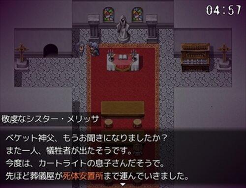 ムスコを喰らうサトゥルヌス Game Screen Shots