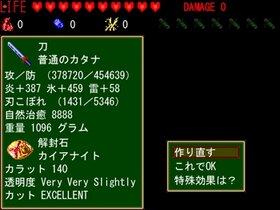 科学に飽きた人類達 第13巻 宿敵・神奈川勢力 Game Screen Shot2