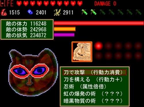 科学に飽きた人類達 第13巻 宿敵・神奈川勢力 Game Screen Shot4