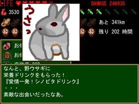 科学に飽きた人類達 第13巻 宿敵・神奈川勢力 Game Screen Shot5