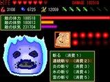 科学に飽きた人類達 第13巻 宿敵・神奈川勢力