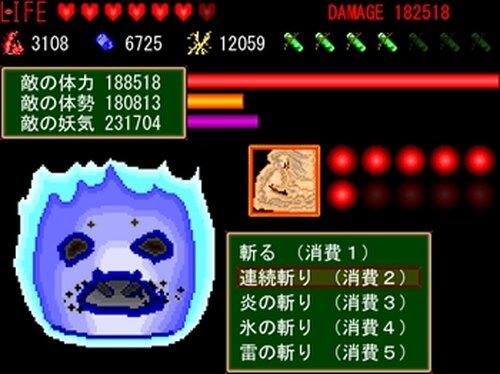 科学に飽きた人類達 第13巻 宿敵・神奈川勢力 Game Screen Shots