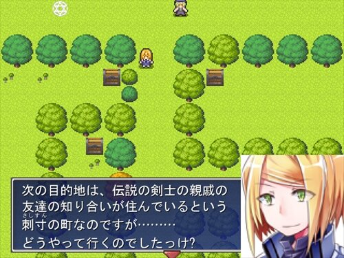 さ行ゲーム Game Screen Shot1