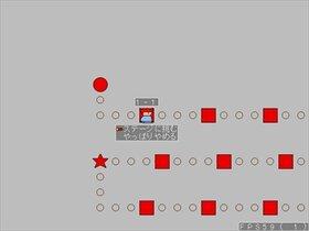 苦しみの魔王の逆襲 Game Screen Shot2