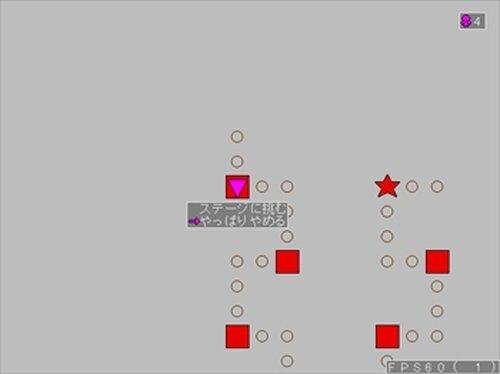 ラシーユのシューティングアクション2 Game Screen Shot2