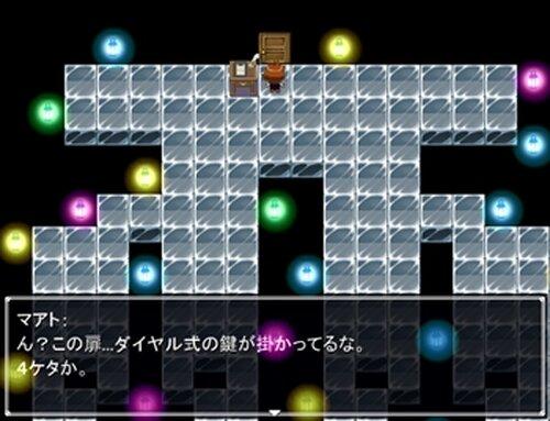 うそとまことの物語 Game Screen Shot4