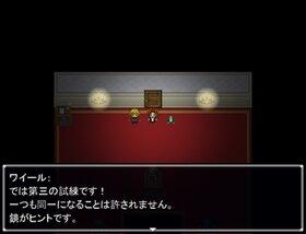 うそとまことの物語 Game Screen Shot5