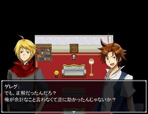 うそとまことの物語 Game Screen Shot