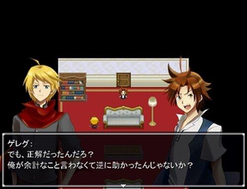 うそとまことの物語 Game Screen Shots