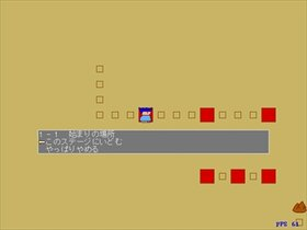 鈴木君合戦 Game Screen Shot2