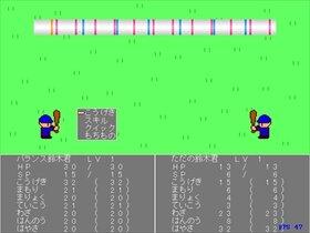 鈴木君合戦 Game Screen Shot4
