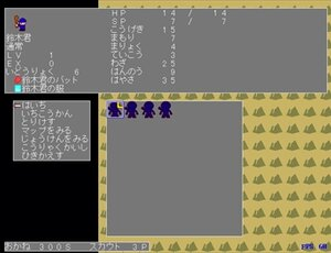 鈴木君合戦 Game Screen Shot