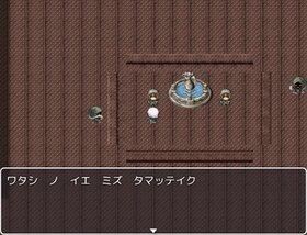 Worker'sLife Game Screen Shot5