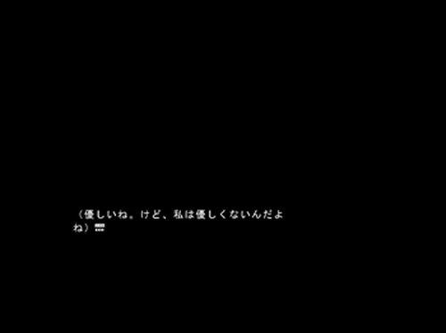 いないいない Game Screen Shot4
