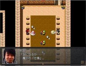 DATE-人は彼を魔王と呼ぶ- Game Screen Shot2
