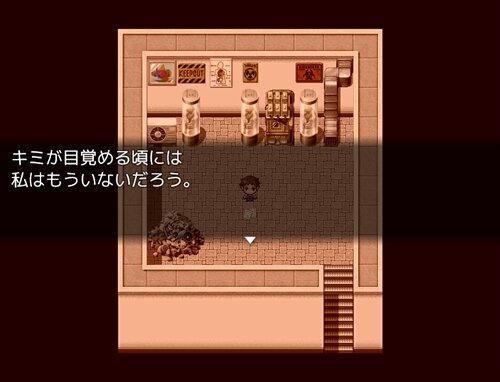 ひとりあるき Game Screen Shot1