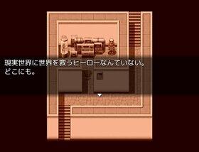 ひとりあるき Game Screen Shot3