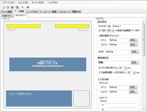 ツクって たいぴんぐっ!! Lite Game Screen Shot3