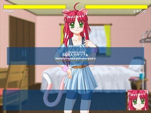 ツクって たいぴんぐっ!! Lite Game Screen Shots