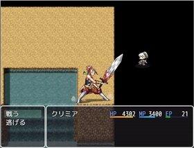 BossSurvivorHS ver1.0 Game Screen Shot3
