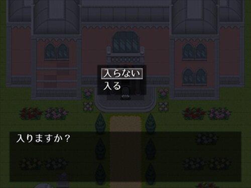 赤の囁き Game Screen Shot3