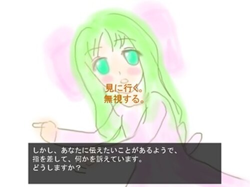 ほほえみ少女 Game Screen Shot4