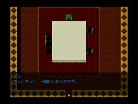 ウトピアの双眸 Game Screen Shot2