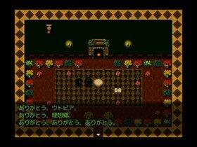 ウトピアの双眸 Game Screen Shot3
