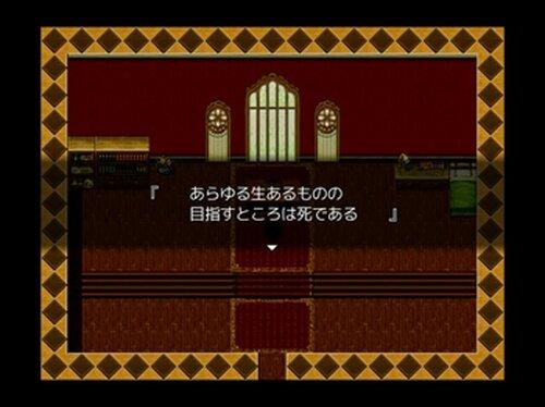 ウトピアの双眸 Game Screen Shot4