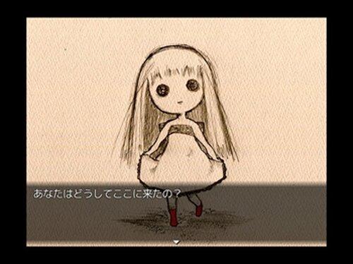 ウトピアの双眸 Game Screen Shot5