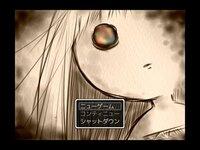 ウトピアの双眸のゲーム画面