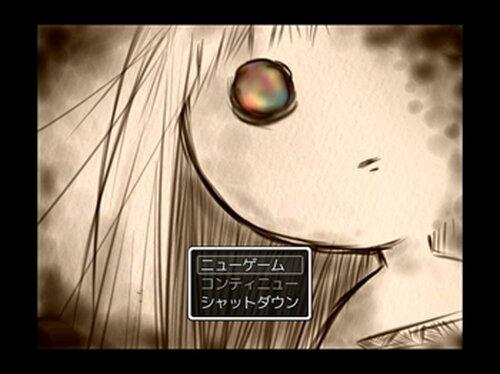 ウトピアの双眸 Game Screen Shots