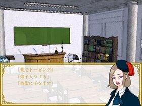 ムーブ・メラルカ! Game Screen Shot2