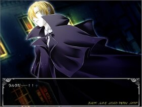 真夜中の輪舞曲 Game Screen Shot3