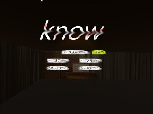 know Game Screen Shot