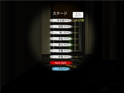 know Game Screen Shot5