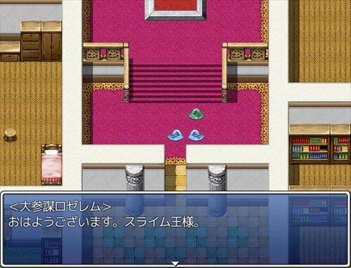 逆襲のスライム2スライムの天下を! Game Screen Shot