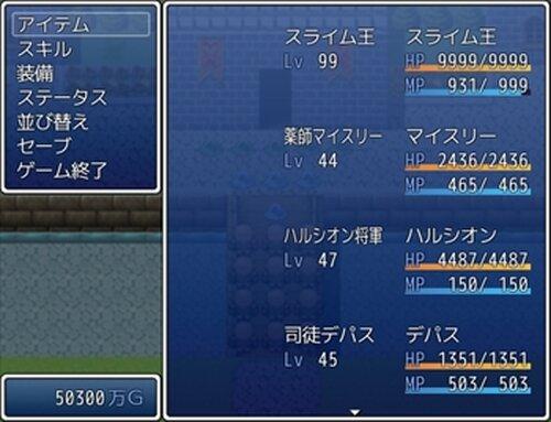逆襲のスライム2スライムの天下を! Game Screen Shot2