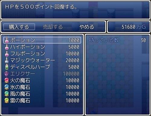 逆襲のスライム2スライムの天下を! Game Screen Shot3