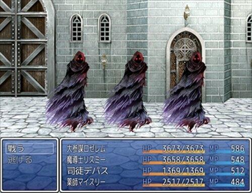 逆襲のスライム2スライムの天下を! Game Screen Shot5