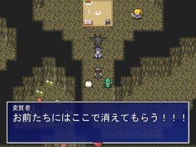 ウエハースを求めて Game Screen Shot2