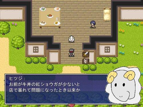 ウエハースを求めて Game Screen Shot4