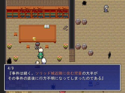 ウエハースを求めて Game Screen Shot5