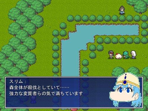 ウエハースを求めて Game Screen Shots