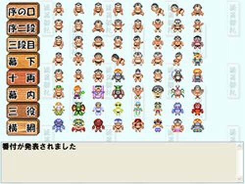 アイコン相撲 Game Screen Shots