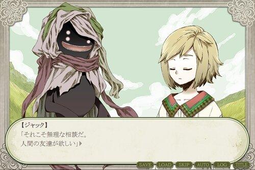 Lost Friends Game Screen Shot1
