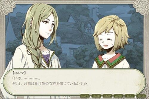 Lost Friends Game Screen Shot4