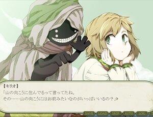 Lost Friends Game Screen Shot