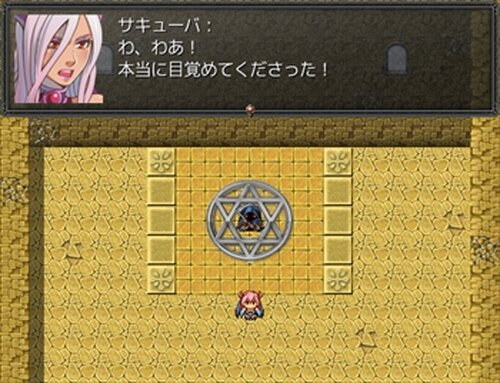 死神の隠居暗殺記 Game Screen Shot2